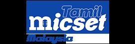Tamil Micset Malaysia