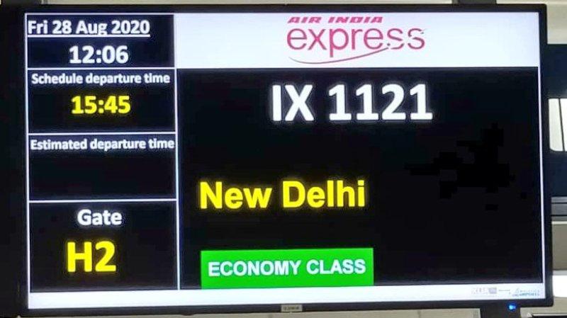 KL to New Delhi