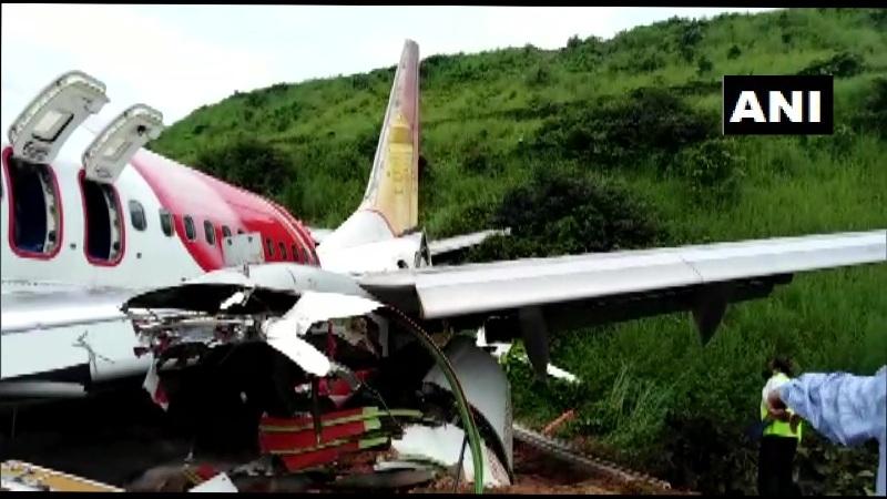 Kerala Flight
